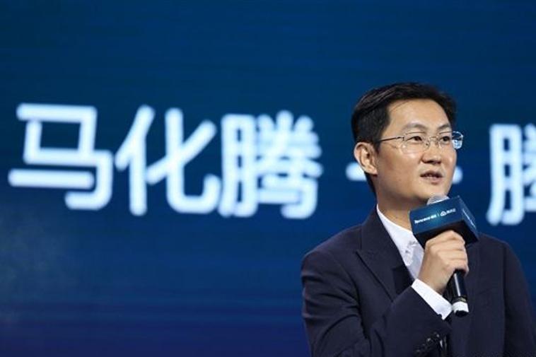 Pony Ma ông chủ của Tencent